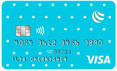 БКС кредитная карта пластик